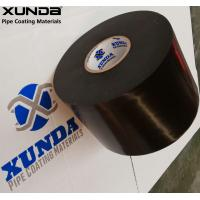 China Black Or White Ldpe & Hdpe Pipe Coating Tape , Pipe Wrapping Coating Material wholesale