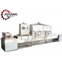 China Stainless Steel Industrial Microwave Equipment Chamomile Drying And Fixing wholesale