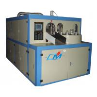 China Wide-Mouth Automatic Blow Moulding Machine wholesale