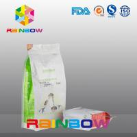 China Moisture Proof Flat Bottom Gusset Pet Food Pouch / Dog Food Packaging Bag wholesale