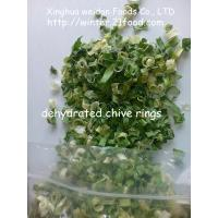China dehydrated chive rings 5*5 mm wholesale