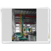 China Rotation Welding Column And Boom Manipulator With High Speed wholesale