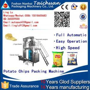 China Full Automatic 250g 500g 1000g 2000g 3000g 5000g white sugar Packing Machine price/food packing machine wholesale