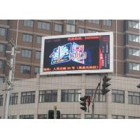 China Music Concert large outdoor led display Aluminum Alloy stage led screen wholesale