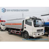 China Dong Feng Chemical Tanker Truck Oil Tank Trailer 70000 L Carbon Steel on sale