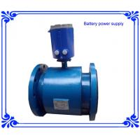 China battery power supply magnetic flow meter with low cost wholesale