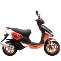 China 50cc Scooter wholesale