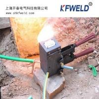 China Exothermic Welding Mold for Cable to Ground Rod Connection,, Exothermic Welding Metal Flux, wholesale