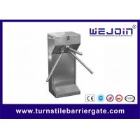 China Company Security Metro Turnstile Barrier Gate Vehicle Access Control Barriers wholesale
