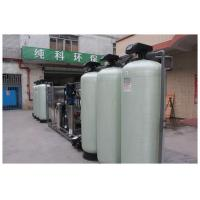 China Water Treatment Industrial RO Plant/ Commerical Drinking Water Purification Machine on sale