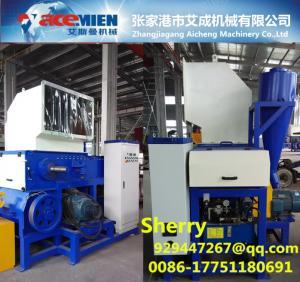 China High quality PPPE RUBBER PET single shaft shredder machine waste shredder machine PE PP film shreedering wholesale