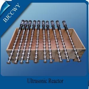China Immersible Ultrasonic Reactor wholesale