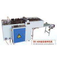 Buy cheap Full Automatic Punching Machine from wholesalers