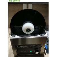 Buy cheap Portable Digital Ultrasonic Cleaner Lp Vinyl Record Stainless Steel 304 Material from wholesalers