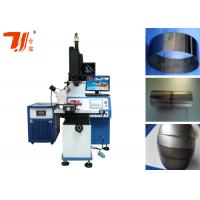 Buy cheap Metal Ball Automatic Laser Welding Of Stainless Steel Laser Soldering Equipment from wholesalers