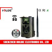 China Night Vision Hunting Trail Cameras 16MP 1080P For Hidden Trap Game on sale