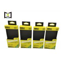 China CMYK Foldable Cardboard Boxes , folding carton box for micro USB charging cable wholesale