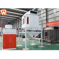 China 1.5 KW Poultry Feed Pellet Cooler Counter Flow 4-5 T/H Capacity Easy Operation wholesale