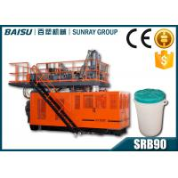China Reusable 60l Large Insulated Water Plastic Blow Moulding Machine To Make Ice Cooler Box wholesale