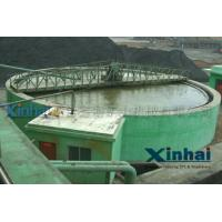 Quality Mining Slurry gravity thickener High Efficiency petrochemical industry for sale