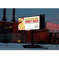 China Front Access Outdoor Waterproof Led Advertising Panels 6500 Nits Brightness Signs wholesale