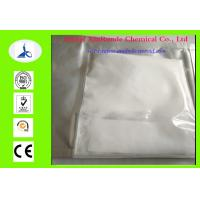 China CAS 171596-29-5 Raw Steroid Powders Tadalafil Cialis for Sex Enhancement wholesale