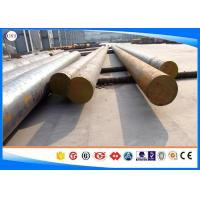 China AISI 5140 / DIN1.7035 / 41Cr4 Hot Rolled Steel Bar Low MOQ Cuatom Length wholesale