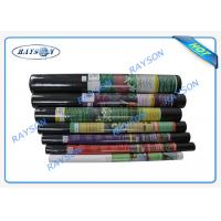 China 25.6m Wide Transparent Anti-UV Weed-control Mat for Agricultural , White Landscape Fabric wholesale