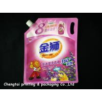 China Detergent Packaging Stand Up Pouch With Spout Customized Liquid Packaging Pouch wholesale