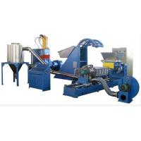 China Color Masterbatch Single Screw Extruder Machine With Air Cooling Hot Cutting System wholesale