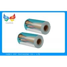 69 - 83 GSM Waterproof  Silver Vacuum Metallized Paper For Wet Strength Beer label for sale