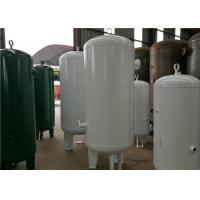 China Stainless Steel Nitrogen Storage Tank For Pharmaceutical / Chemical  Industries wholesale