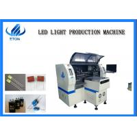 China Multifunctional LED Bulb Making Machine , Auto Bulb Making Machine 1100mm Total Weight wholesale