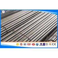 China Alloy 310 / 310S / 310H Stainless Steel Bar Black / Smooth / Bright Surface wholesale