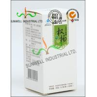 China Metallic Lamination Medicine Packaging Box , Vials Bottle Cardboard Packing Boxes wholesale