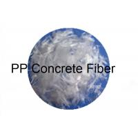 China White Color 100% PP polypropylene fiber reinforced concrete 12mm High Tenacity wholesale