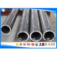 China Seamless Cold Drawn Steel Tube For Mechanical Engineering E355 Carbon Steel wholesale