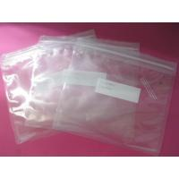 China PET / AL / PE, PET / VMPET / PE Food Vacuum Seal Bags wholesale