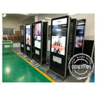 China Charging Station 43inch Dual Screen Wifi Digital Signage Android Remote Control Synchronization Advertising Standee wholesale