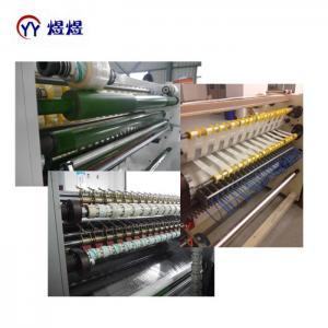 China 200m/Min YUYU BOPP Adhesive Tape Slitting Machine wholesale