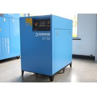 China Lubricated Oil Injected Screw Compressor , Industrial Small Air Compressor Variable Speed Drive wholesale