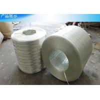 China Low Static Glass Mat Reinforced Thermoplastics Glass Fibre Roving Fast Wet Out wholesale