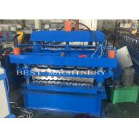 China IBR Double Layer Corrugated Roof Panel Tile Roll Forming Machine wholesale