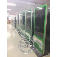 China Android Customized Logo Kiosk Digital Signage Stand Advertising Screen wholesale