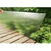 China Patterned Transparent Solar Panel Glass Low Visible Light Reflectivity Tempered Processing wholesale