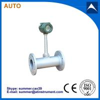 China High Accuracy Vortex Flowmeter for liquidgas steam ON SALE with low cost wholesale