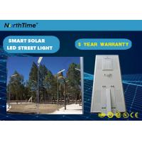 Buy cheap Integrated Solar Powered LED Street Lights With Aluminum Alloy Lithium Battery from wholesalers