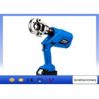 China HL-300 Underground Cable Installation Tools Battery Powered Hydraulic Crimping Tool on sale