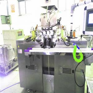 Buy cheap Hemp Oil Vegetable Gelatin Softgel Manufacturing Equipment With Servo Motor from wholesalers