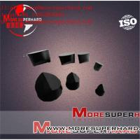 Quality RNMN120700 Solid CBN Cuting Insert for Roll Turinig alan.wang@moresuperhard.com for sale
